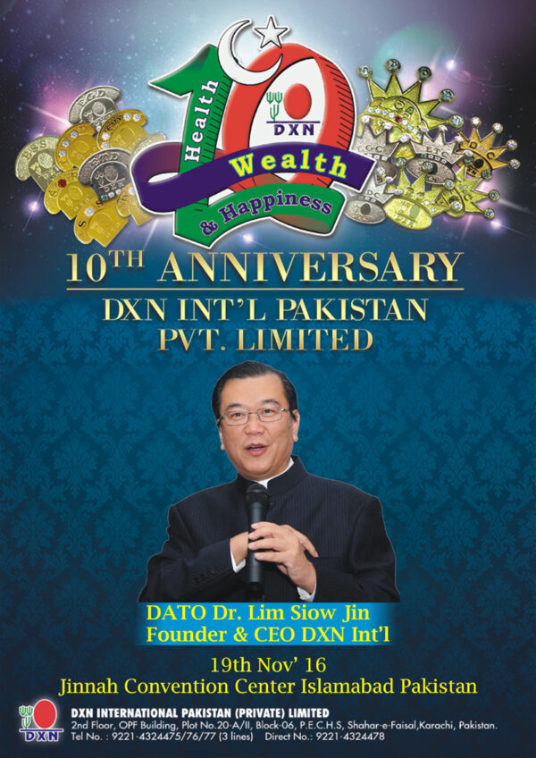 dxn_pakistan_10th_anniversary